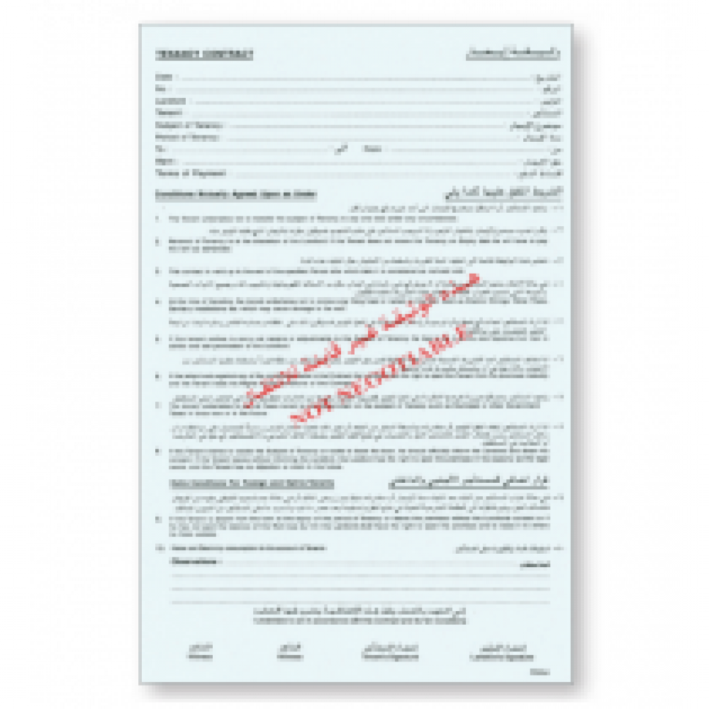 Fis Tenancy Contract Form A4 Arabic English Pack Of 100